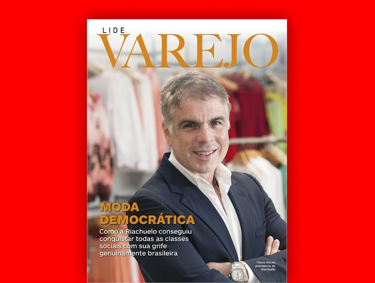 Revista Varejo